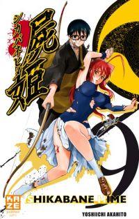 Shikabane hime T9, manga chez Kazé manga de Akahito