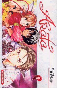 Arata T9, manga chez Kurokawa de Watase