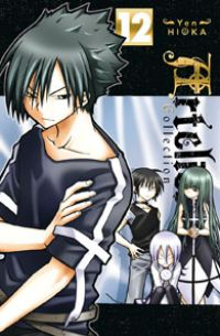 Artelier collection T12, manga chez Ki-oon de Hioka