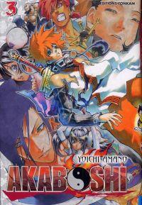 Akaboshi T3, manga chez Tonkam de Amano