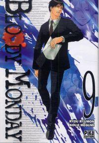 Bloody monday T9, manga chez Pika de Kouji , Ryumon