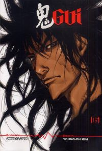 Gui T5, manga chez Booken Manga de Orebalgum, Young-Oh