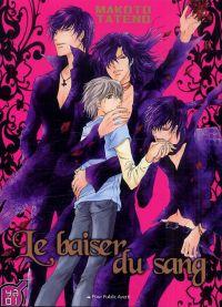 Le Baiser du sang, manga chez Taïfu comics de Tateno