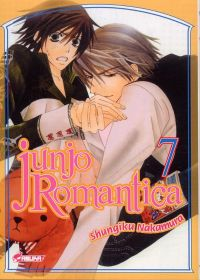 Junjo romantica T7, manga chez Asuka de Nakamura