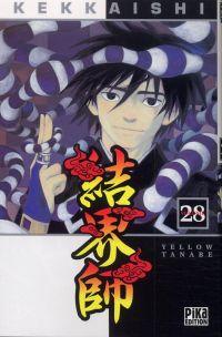 Kekkaishi T28, manga chez Pika de Tanabe