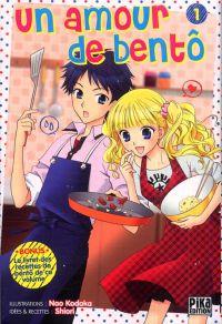 Un amour de bentô T1, manga chez Pika de Shiori_ko, Kodaka