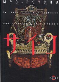 MPD Psycho T15, manga chez Pika de Otsuka, Tajima