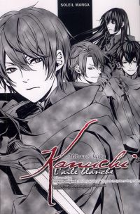 Kanuchi - L'aile blanche, manga chez Soleil de Vingt et un Systems Coproration, Idea factory, Saiga