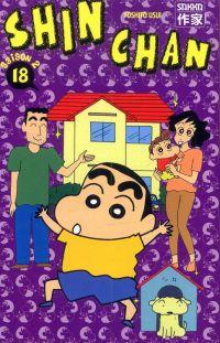 Shin Chan saison 2  T18 : , manga chez Casterman de Usui