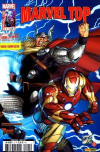 Marvel Top T5 : Divin espace (0), comics chez Panini Comics de Lanning, Abnett, Eaton, Gandini, Garney