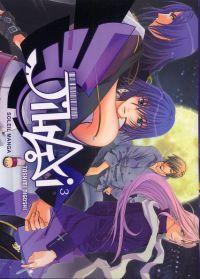 Jihai T3, manga chez Soleil de Nigoshi