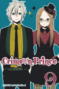 Crimson prince T9, manga chez Ki-oon de Kuwahara