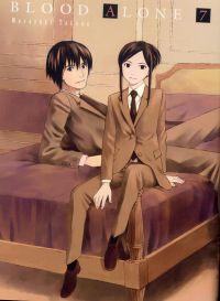 Blood Alone T7, manga chez Ki-oon de Takano
