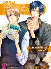 Private teacher T1, manga chez Taïfu comics de Moegi