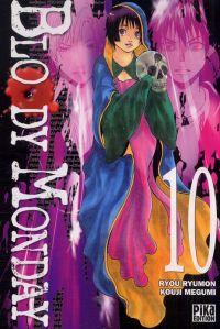 Bloody monday T10, manga chez Pika de Kouji , Ryumon