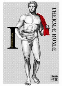 Thermae Romae T1, manga chez Casterman de Yamazaki