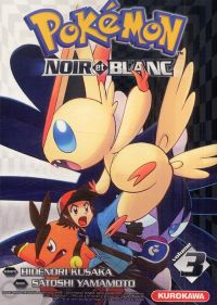 Pokémon noir et blanc T3, manga chez Kurokawa de Kusaka, Yamamoto