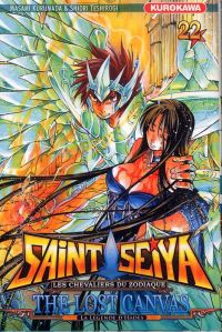 Saint Seiya - The lost canvas  T22, manga chez Kurokawa de Teshirogi, Kurumada