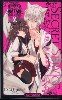 Secret service - Maison de Ayakashi T2, manga chez Kurokawa de Fujiwara
