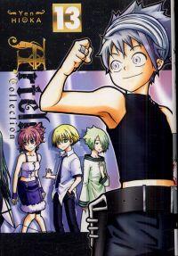 Artelier collection T13, manga chez Ki-oon de Hioka