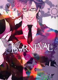 Karneval T5, manga chez Ki-oon de Mikanagi