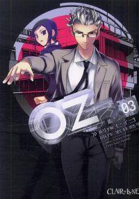 Oz T3, manga chez Clair de Lune de Iwai, Tokiya