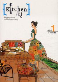 Kitchen T1, manga chez Clair de Lune de Cho
