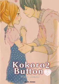Kokoro button T2, manga chez Soleil de Usami