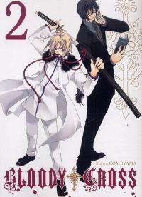 Bloody cross T2 : , manga chez Ki-oon de Komeyama