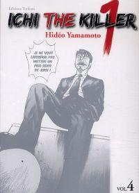 Ichi the killer T4, manga chez Tonkam de Yamamoto
