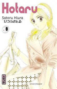 Hotaru T8 : , manga chez Kana de Hiura