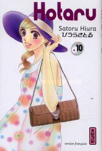 Hotaru T10 : , manga chez Kana de Hiura