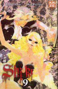 Shi Ki T9, manga chez Kazé manga de Ono, Fujisaki