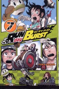 Run Day Burst T7, manga chez Ki-oon de Osada