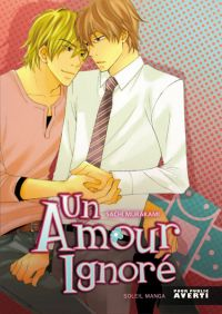 Un Amour ignoré, manga chez Soleil de Murakami