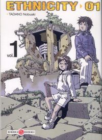 Ethnicity T1, manga chez Bamboo de Tadano