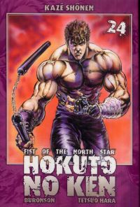 Hokuto no Ken – Edition Simple, T24, manga chez Kazé manga de Hara, Buronson