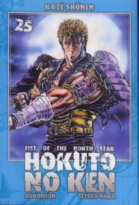 Hokuto no Ken – Edition Simple, T25, manga chez Kazé manga de Hara, Buronson