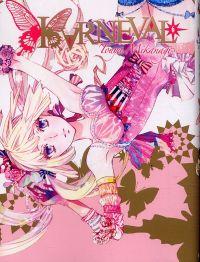 Karneval T6, manga chez Ki-oon de Mikanagi