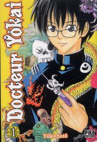 Docteur Yôkai T1, manga chez Pika de Yûki