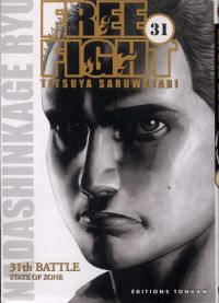 Free Fight - New tough T31, manga chez Tonkam de Saruwatari