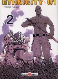 Ethnicity T2, manga chez Bamboo de Tadano