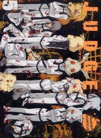 Judge T5, manga chez Ki-oon de Tonogai