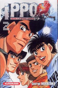 Ippo – Saison 3 - La défense suprême, T2, manga chez Kurokawa de Morikawa