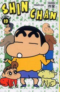 Shin Chan saison 2  T19 : , manga chez Casterman de Usui