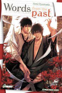 Words from the past, manga chez Asuka de Oyamada