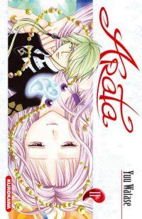 Arata T11, manga chez Kurokawa de Watase