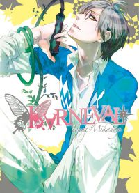 Karneval T7, manga chez Ki-oon de Mikanagi