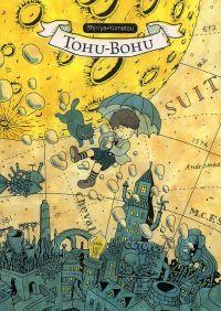 Tohu-bohu, manga chez IMHO de Komatsu