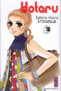 Hotaru T12 : , manga chez Kana de Hiura